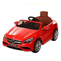Детский электромобиль  Mercedes AMG S63: 2.4G, EVA, 8 км/ч, мягкое сидение - RED (TB)- купить оптом, фото 1