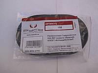 Ремкомплект насоса шестеренного  НШ-32У (н/о)
