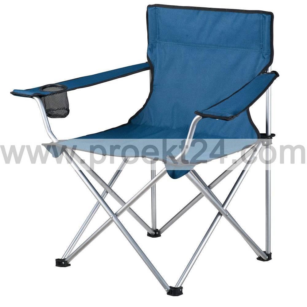 Туристическое кресло с подлокотниками