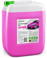 GRASS Авто шампунь для безконтактной мойки авто Active Foam Gel 24 kg.