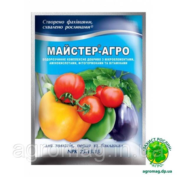Мастер-Агро для томатов, перца и баклажан (NPK 25.15.15) 100 г