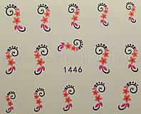 Слайдер-дизайн 1446 (водные наклейки)