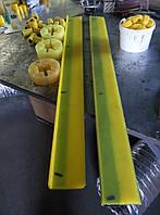 Сkребки (ножи) полиуретановые  для вальцoв дорожных катков