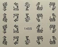 Слайдер-дизайн 1455 (водные наклейки)
