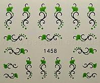 Слайдер-дизайн 1458 (водные наклейки)