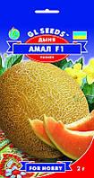 Семена Дыни Амал F1 (2 г) Gl Seeds