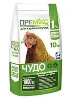 """Премикс """"Чудо"""" 1% для несушек 10 кг кормовая добавка АК1"""