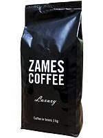 Кофе Zames Coffee Luxury в зернах 1 кг