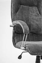 Кресло Никосия Хром Фанкони 35 (Richman ТМ), фото 3