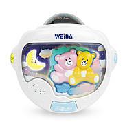 Детский ночной светильник Двойняшки Тедди с проектором Weina 2129
