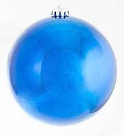 Шар d-15 cм  синий блестящий
