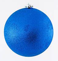 Шар d-15 cм  синий глитер
