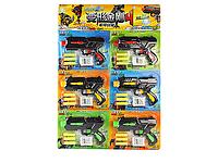 Игрушечное оружие, детский пистолет, стреляет мягкими и гелевыми пульками, на листе 6 шт. Бластеры