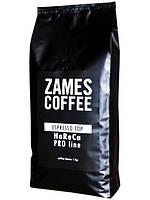 Кофе Zames Coffee Espresso Top в зернах 1 кг