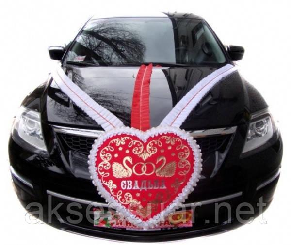 Прикрашання весільної машини Серце
