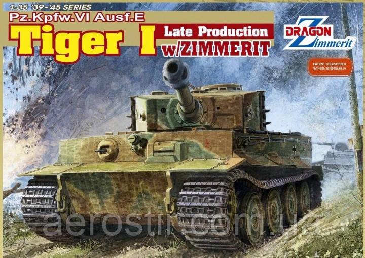 Pz. Kpfw.VI Ausf.E TIGER I w/Zimmerit 1/35 DRAGON 6383