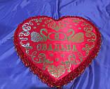 Прикрашання весільної машини Серце, фото 2