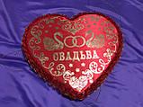 Прикрашання весільної машини Серце, фото 3