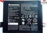 Аккумуляторная батарея L11C2P32/L12D2P31 для планшета Lenovo S6000 IdeaTab