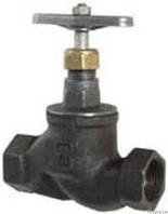 Клапан (Вентиль) для трубопроводов систем водоснабжения и отопления 15кч18п1(33п)