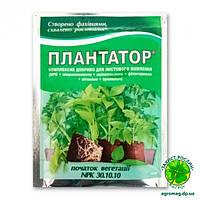 Плантатор начало вегетации (NPK 30.10.10) 25г