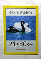 Фоторамка пластиковая 21х30, рамка для фото 1611-60