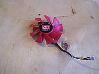 Бесщеточный мощный вентилятор для видеокарты на 12В 4Pin