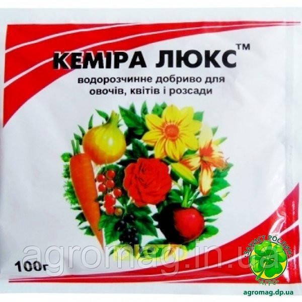Кемира Люкс для овощей, цветов и рассады 100 г.