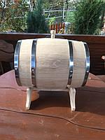Дубова бочка з натурального дерева для вина 20 л