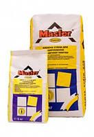 Мастер STANDART(клей) - 25 кг(смесь для крепл.плитки внут.и снаружи)
