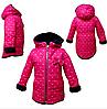 Зимняя куртка для девочек от 116 до 128 см рост