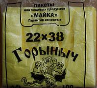 Пакет майка 22х38 см, рендпако.
