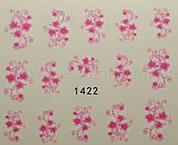Слайдер-дизайн 1422 (водные наклейки)