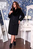 Модное зимнее пальто с меховым воротником 690 Sonna–Anna–Genziana тон 5  48, 50р.