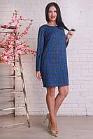 Красивое платье свободного кроя, фото 1