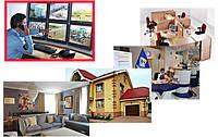 установка охранных сигнализаций, охрана квартир, домов, офисов и др.