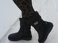 Женские зимние сапоги ALASKA, эксклюзив