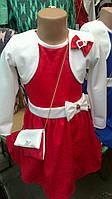 Платье с болеро для девочек. Красное однотон 98 - 134р ( 255 опт/ 280 розн)