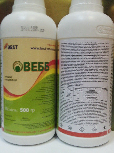 Гербицид Вебб аналог Гранстар 75 -трибенурон-метил 750 г/кг, пшеница, ячмень, рожь, подсолнечник
