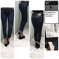 Модные джинсы Amnesia Р-6245