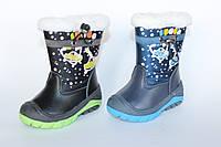 Зимние термо-ботиночки на мальчика (23-28)