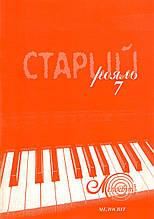 Старий рояль, вип. 7, збірка популярних в єс для фортепіано