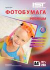 Фотопапір IST Premium одностороння полу-глянец ( формат А4, щільність 190 гр/м2 ) 50 аркушів