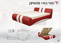 Ліжко Драйв