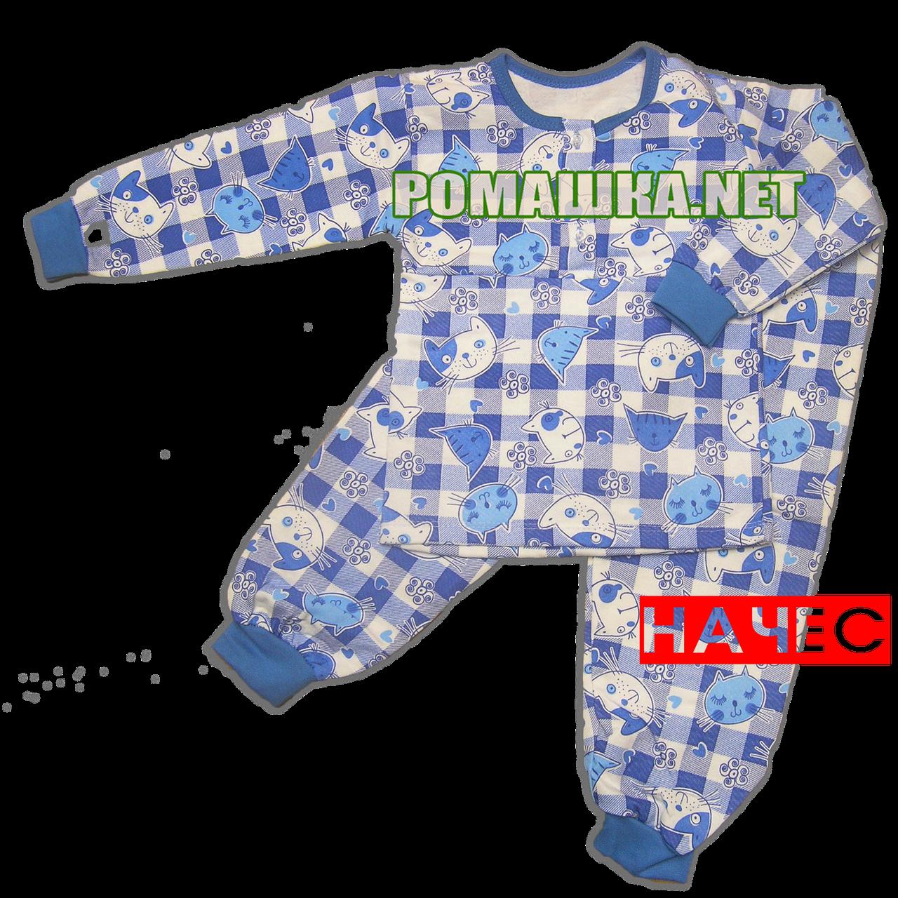 266ffeab5665 Детская байковая пижама с начесом р. 104-110 ткань ФУТЕР 100% хлопок ...