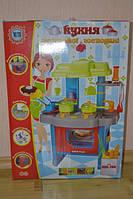 Детская кухня KITCHEN 008-26А