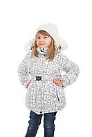 Куртка зимняя серо-белая  для девочки Goldy (24-зд-15)