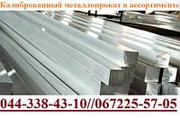 Квадрат калиброванный 11/   ст.35