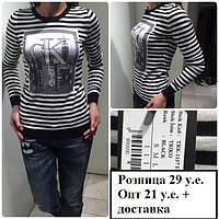 Трикотажная кофта CK Amnesia TRK-1137