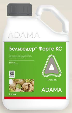 Бельведер Форте КС (5л) - гербицид Адама